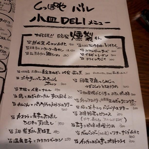 f:id:mizuhosakura555:20180930141216j:plain