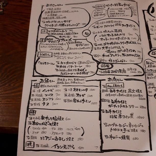f:id:mizuhosakura555:20180930141235j:plain