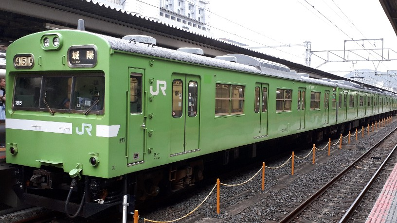 f:id:mizuhosakura555:20180930154004j:plain