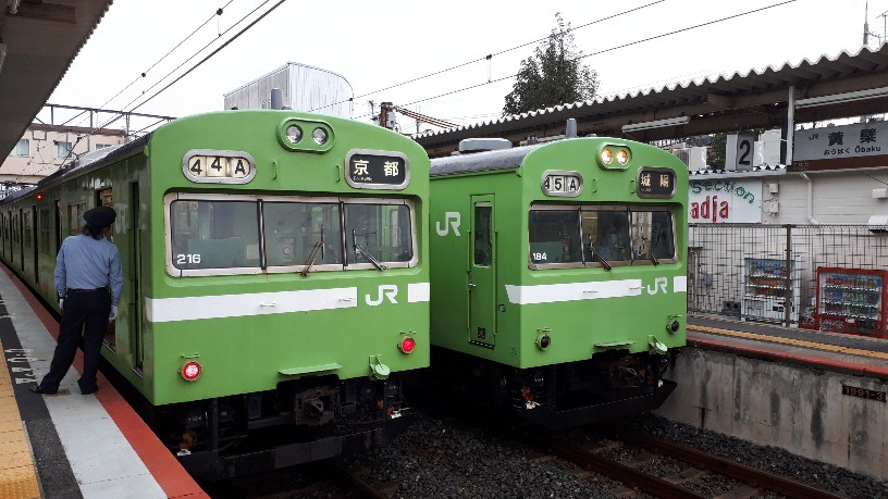 f:id:mizuhosakura555:20180930155937j:plain