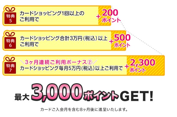 f:id:mizuhosakura555:20181001140547j:plain