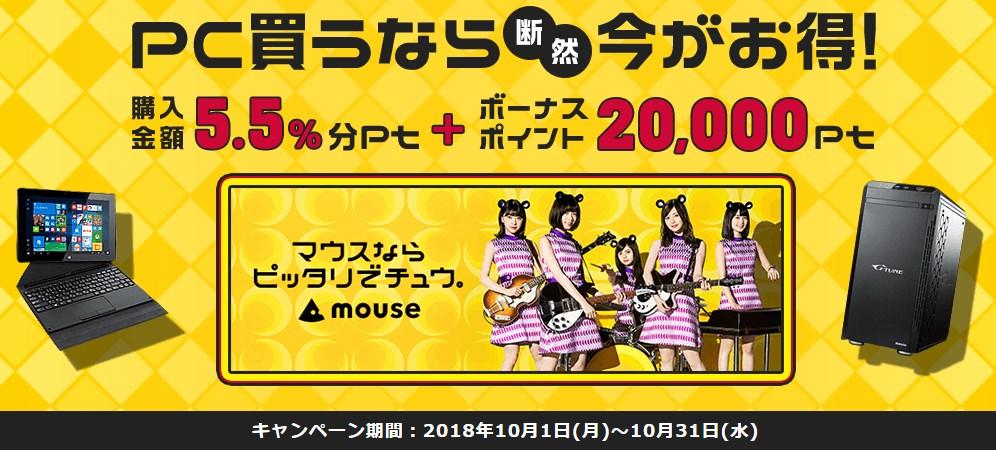 f:id:mizuhosakura555:20181002163030j:plain
