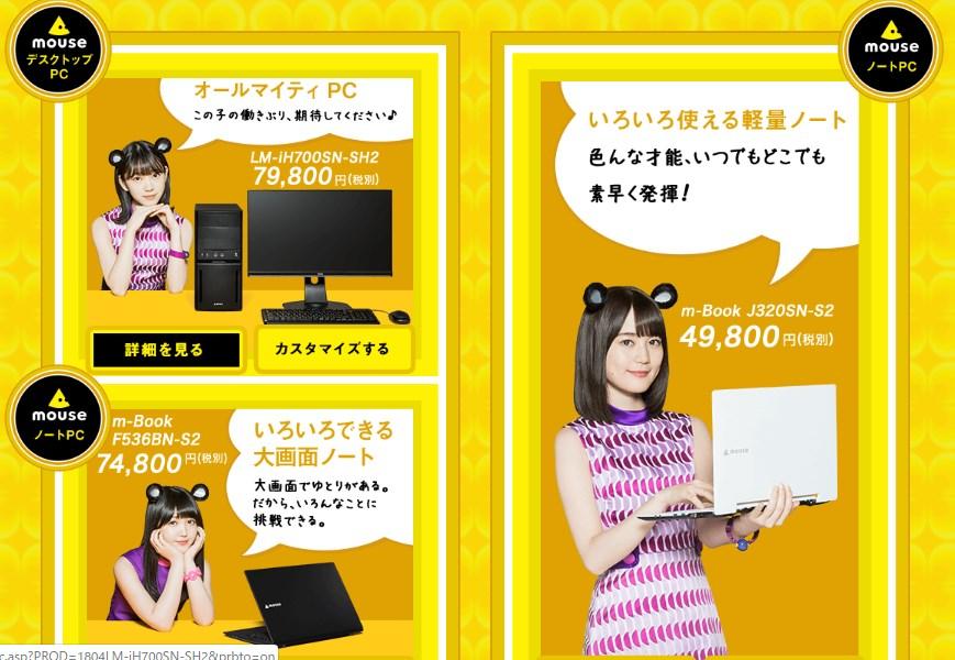f:id:mizuhosakura555:20181002184303j:plain