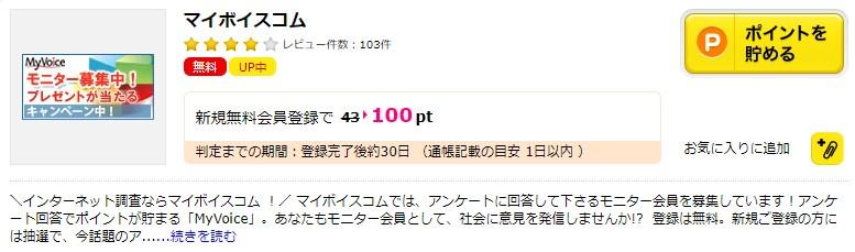 f:id:mizuhosakura555:20181002220628j:plain