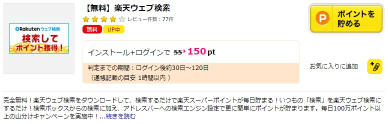 f:id:mizuhosakura555:20181002220851j:plain
