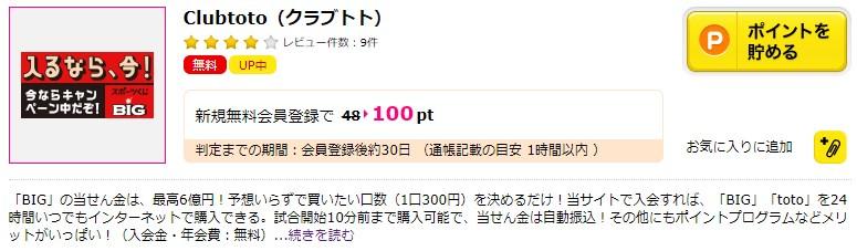 f:id:mizuhosakura555:20181002223030j:plain