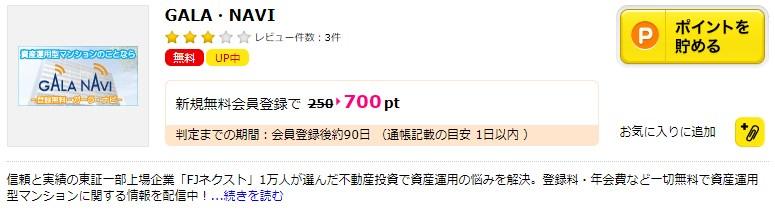 f:id:mizuhosakura555:20181002223551j:plain