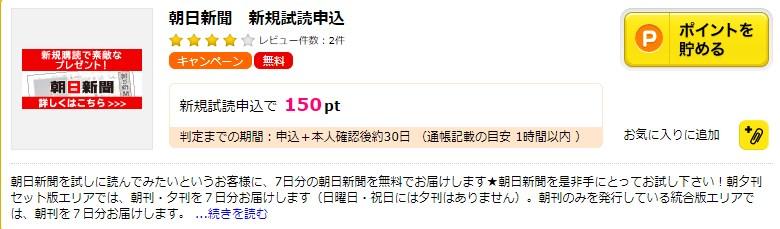 f:id:mizuhosakura555:20181002224400j:plain