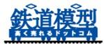 f:id:mizuhosakura555:20181003232246j:plain