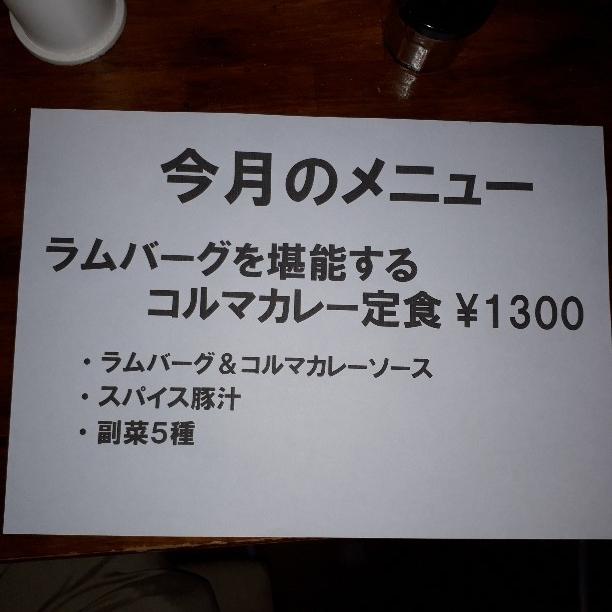 f:id:mizuhosakura555:20181005021007j:plain