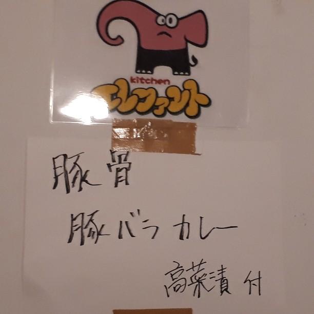 f:id:mizuhosakura555:20181005232606j:plain