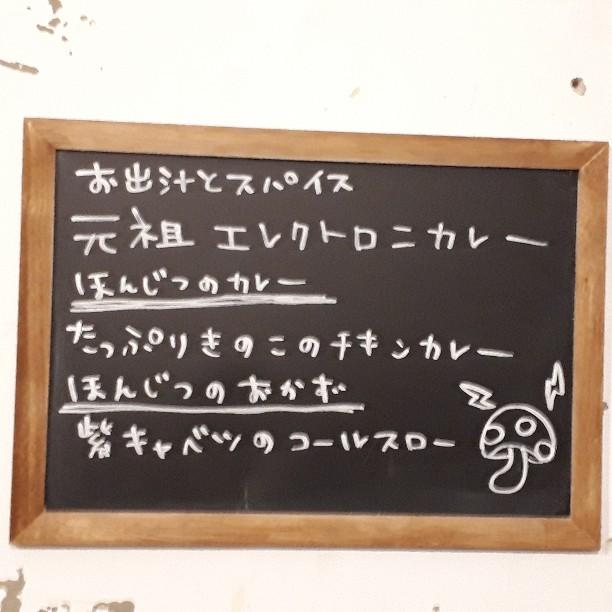 f:id:mizuhosakura555:20181005232727j:plain