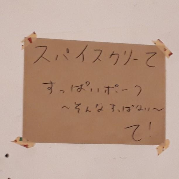f:id:mizuhosakura555:20181005232821j:plain