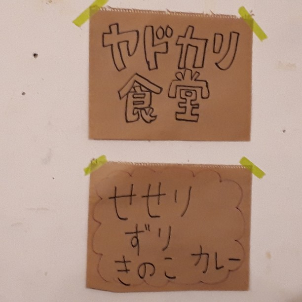 f:id:mizuhosakura555:20181005232916j:plain