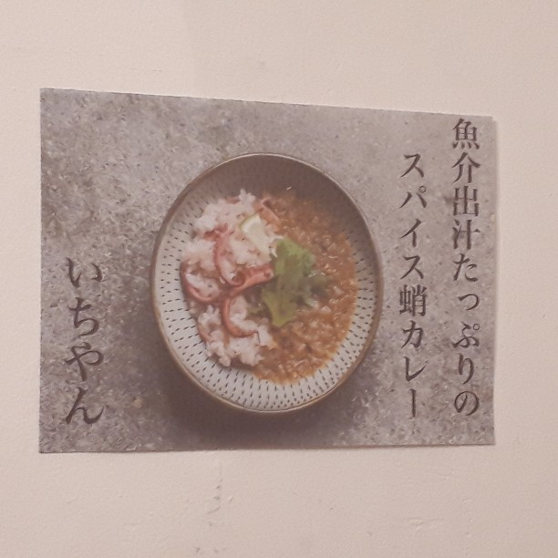 f:id:mizuhosakura555:20181005233020j:plain