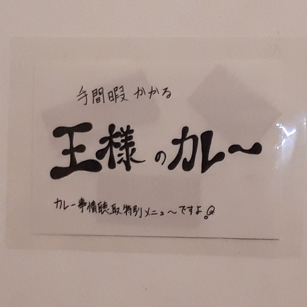 f:id:mizuhosakura555:20181005233126j:plain