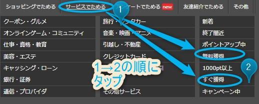 f:id:mizuhosakura555:20181006102243j:plain