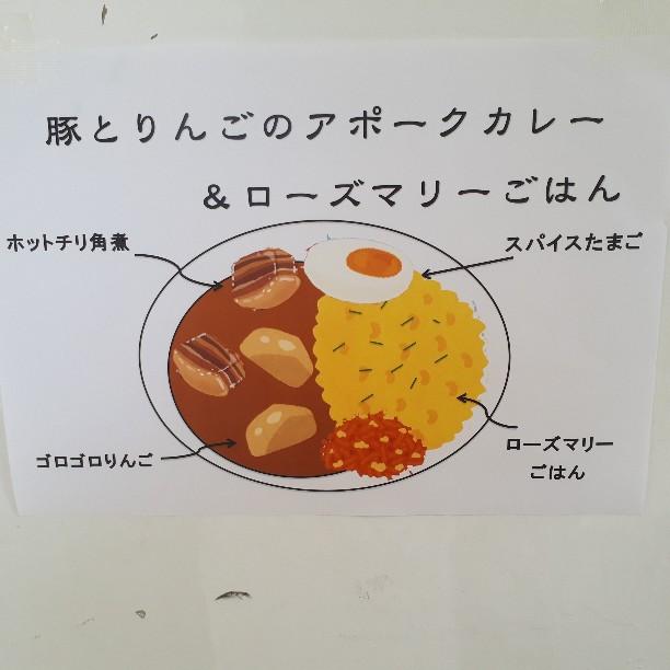 f:id:mizuhosakura555:20181006143031j:plain
