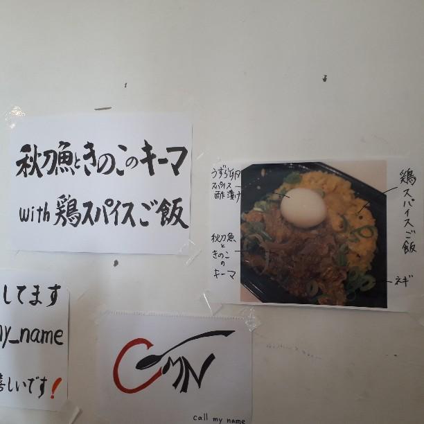 f:id:mizuhosakura555:20181006143237j:plain