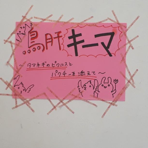 f:id:mizuhosakura555:20181006143449j:plain