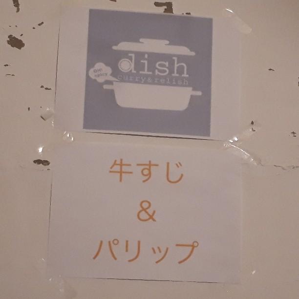 f:id:mizuhosakura555:20181006225645j:plain