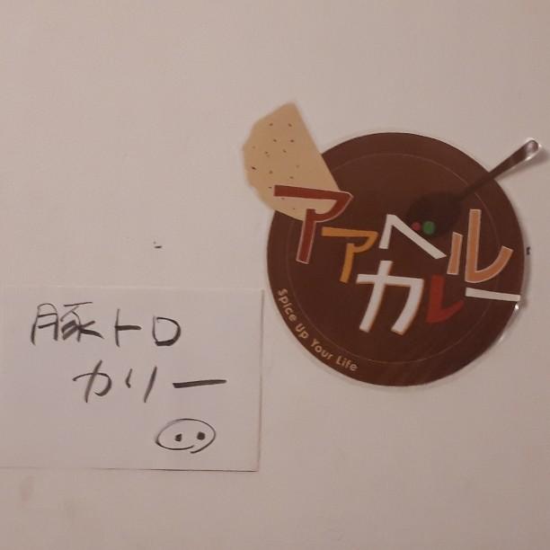 f:id:mizuhosakura555:20181006232029j:plain