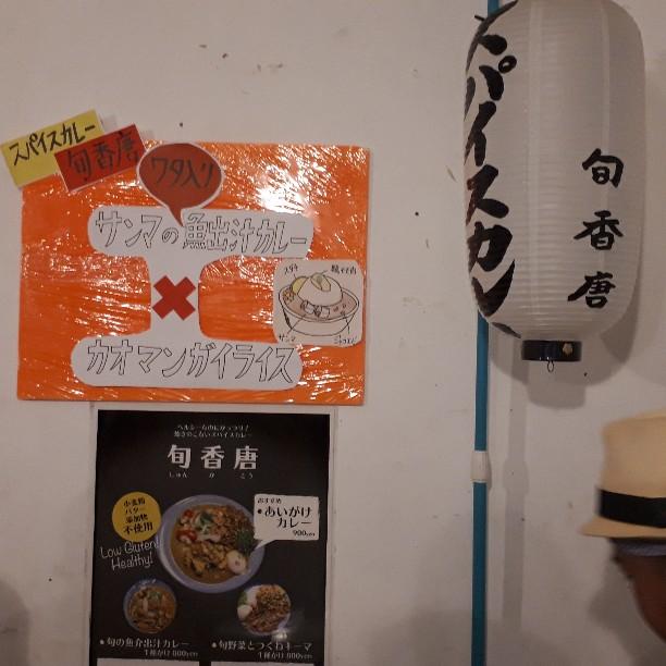 f:id:mizuhosakura555:20181007155024j:plain