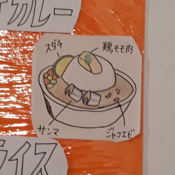 f:id:mizuhosakura555:20181007155103j:plain