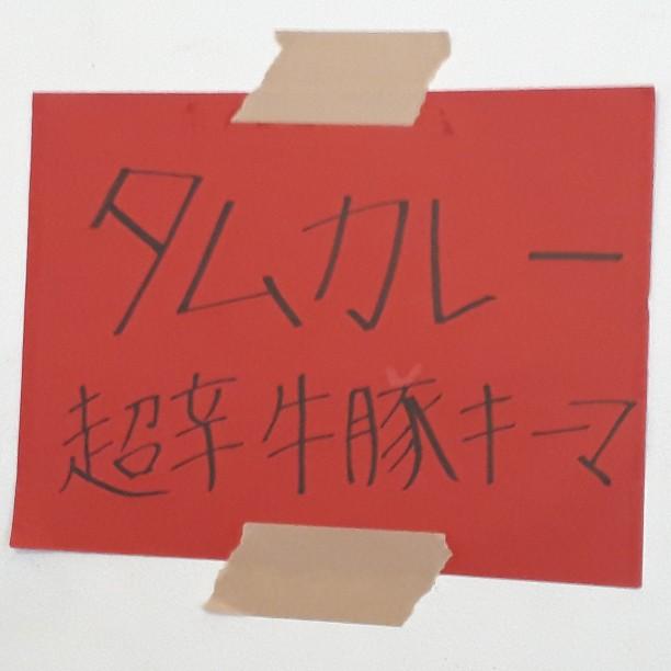 f:id:mizuhosakura555:20181007155334j:plain