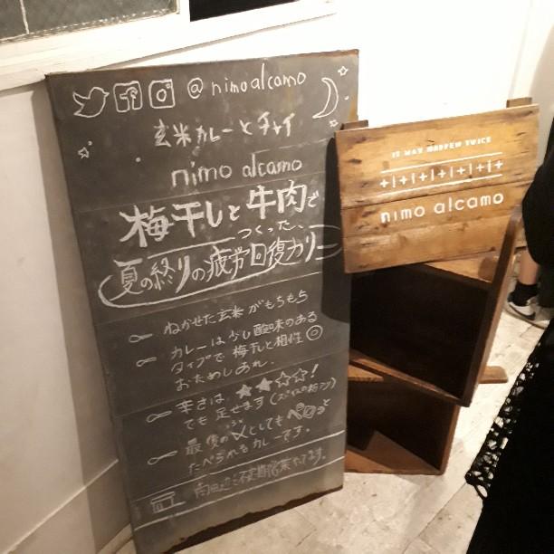 f:id:mizuhosakura555:20181008003919j:plain