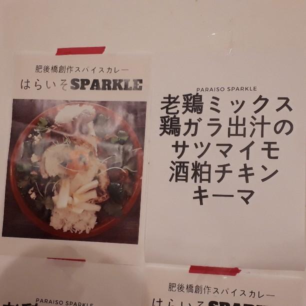f:id:mizuhosakura555:20181008004159j:plain