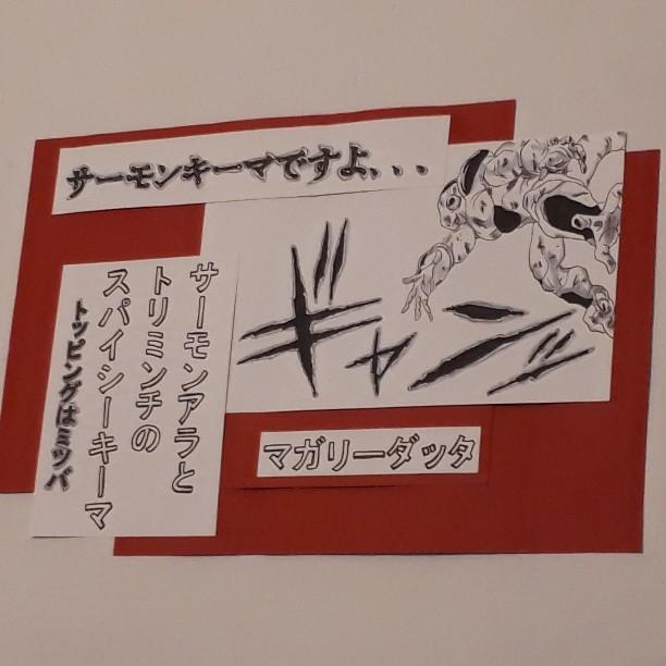 f:id:mizuhosakura555:20181008005235j:plain