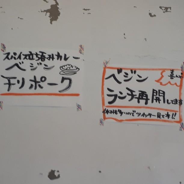 f:id:mizuhosakura555:20181008181010j:plain
