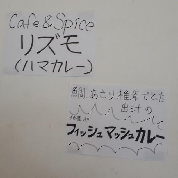 f:id:mizuhosakura555:20181008181138j:plain