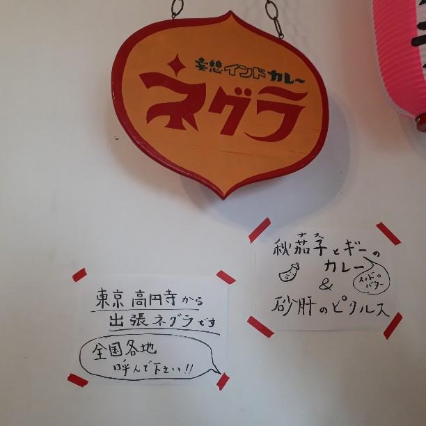 f:id:mizuhosakura555:20181008181329j:plain
