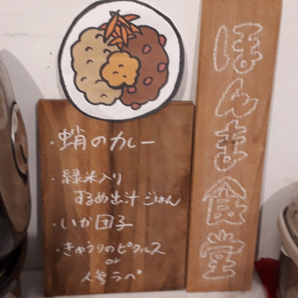 f:id:mizuhosakura555:20181009094756j:plain