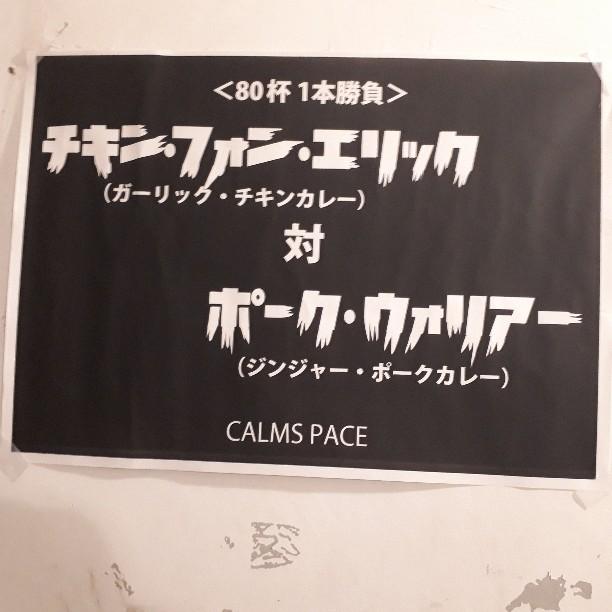 f:id:mizuhosakura555:20181009095125j:plain
