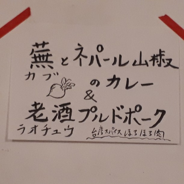 f:id:mizuhosakura555:20181009095228j:plain