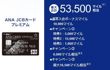 f:id:mizuhosakura555:20181009194336j:plain