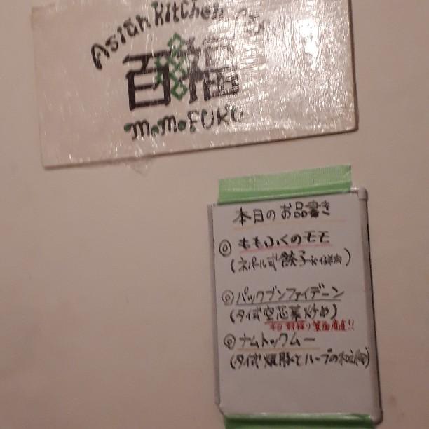 f:id:mizuhosakura555:20181013001050j:plain