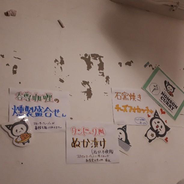 f:id:mizuhosakura555:20181013001152j:plain