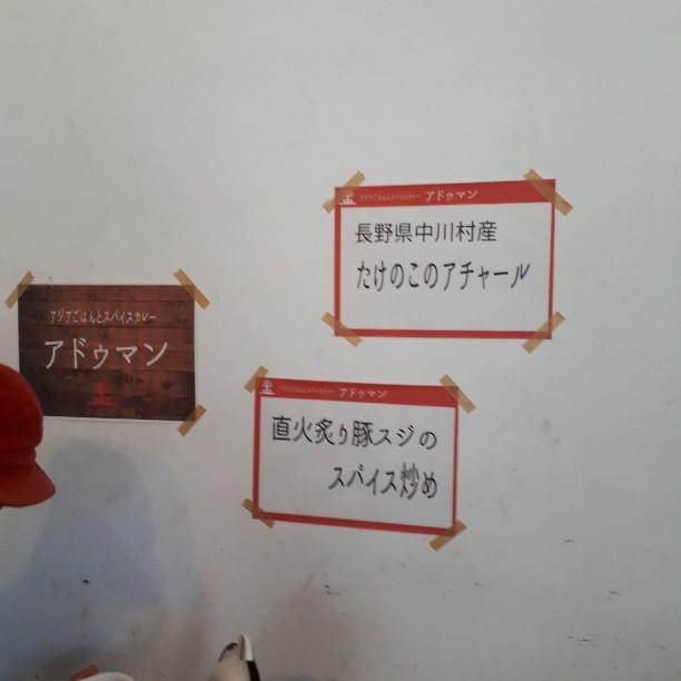 f:id:mizuhosakura555:20181013164030j:plain