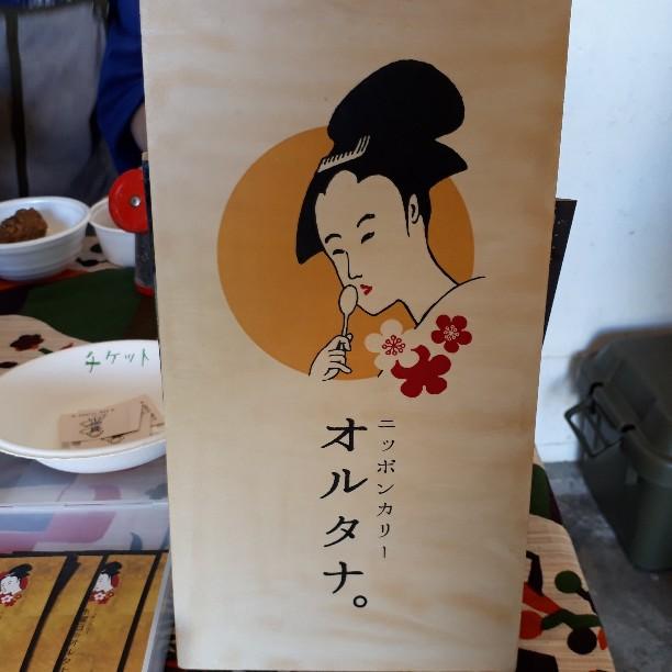 f:id:mizuhosakura555:20181013164135j:plain