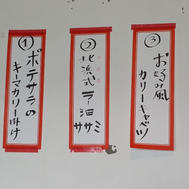 f:id:mizuhosakura555:20181013164154j:plain