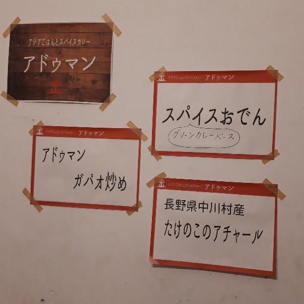 f:id:mizuhosakura555:20181014090228j:plain