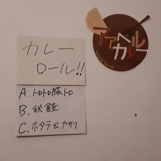 f:id:mizuhosakura555:20181014091027j:plain