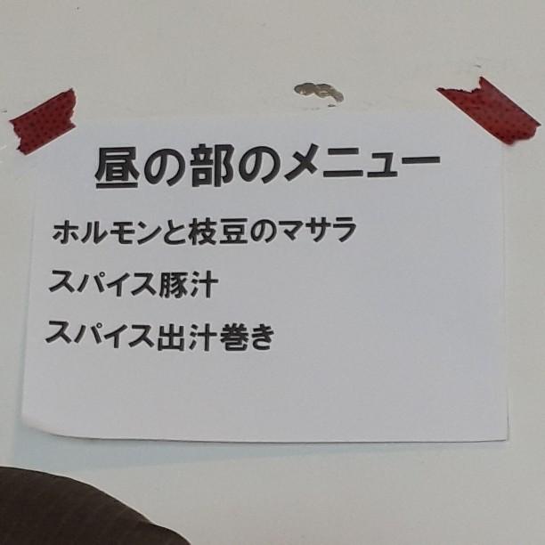f:id:mizuhosakura555:20181014173829j:plain