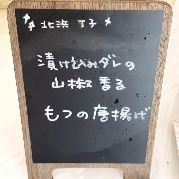 f:id:mizuhosakura555:20181014174210j:plain