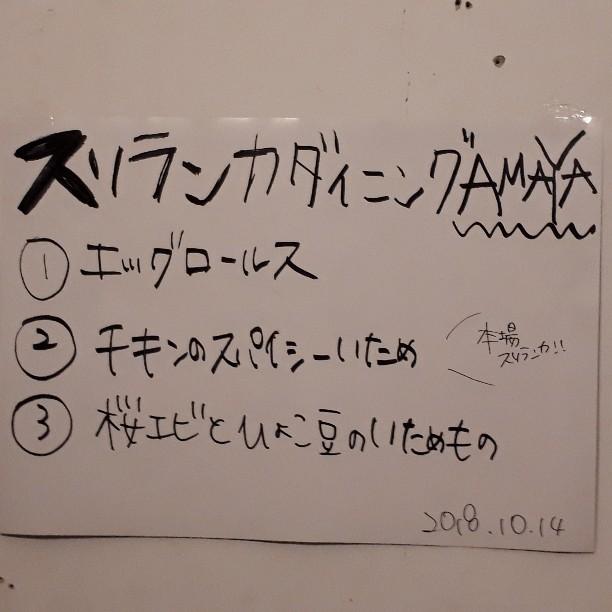f:id:mizuhosakura555:20181015000602j:plain