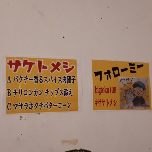f:id:mizuhosakura555:20181015000727j:plain